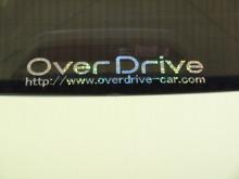 オーバードライブのブログ